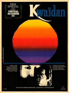 kwaidan2(2)