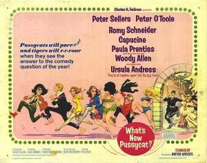 peter poster
