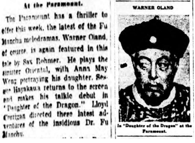 New York Sun, August 21, 1931