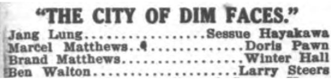Variety July 1918